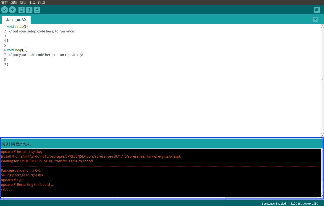 tutorial arduino fw update done cn