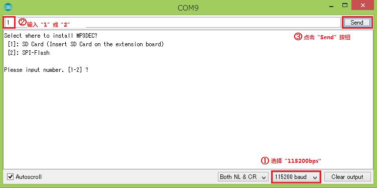 arduino dsp installer monitor1 cn