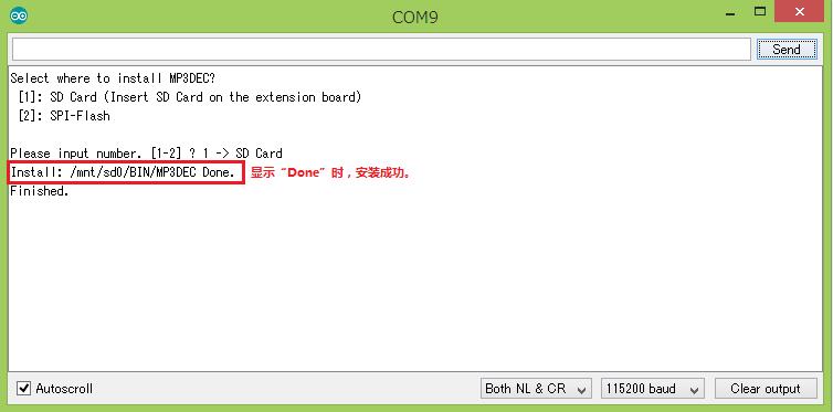 arduino dsp installer monitor2 cn