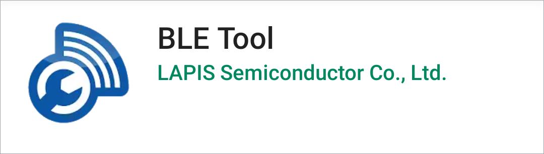 BLE Tool Logo